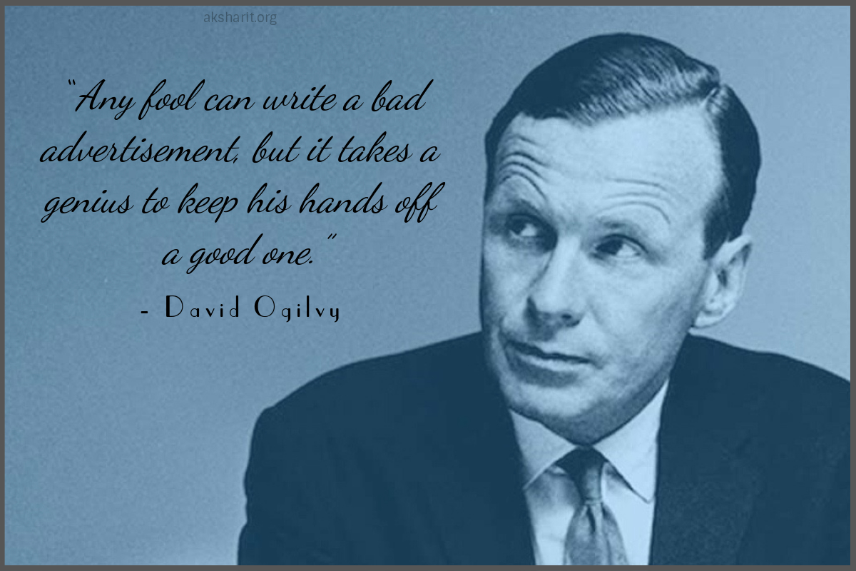 2 David Ogilvy Quotes on Advertising Best Lines Famous Popular Quotes from David Ogilvy