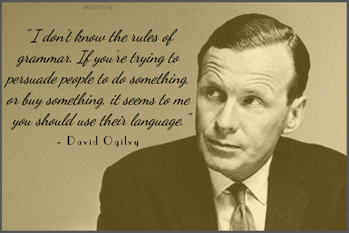 9 David Ogilvy Quotes on Advertising Best Lines Famous Popular Quotes from David Ogilvy