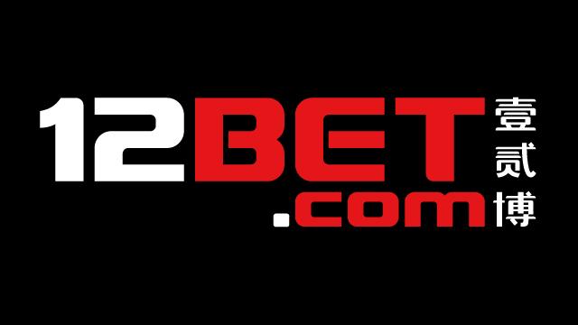 Arsenal FC Football Club Sponsors Partners Sponsorships Partnerships Brand Endorsements 12BET