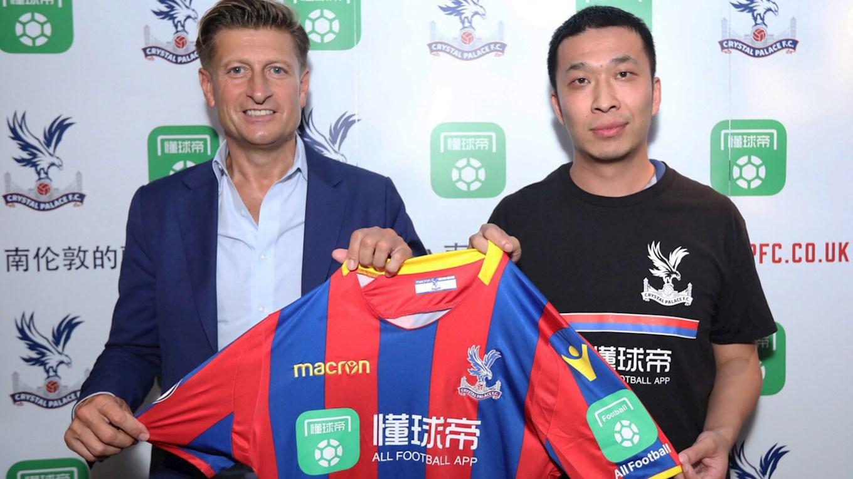 Dongqiudi Crystal Palace Shirt Sleeve Sponsor Logo Brand Premier League Football Clubs
