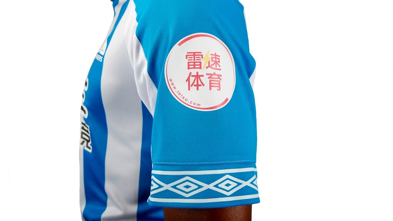 Shirt Sleeve Sponsor Logo Brand Premier League Football Clubs