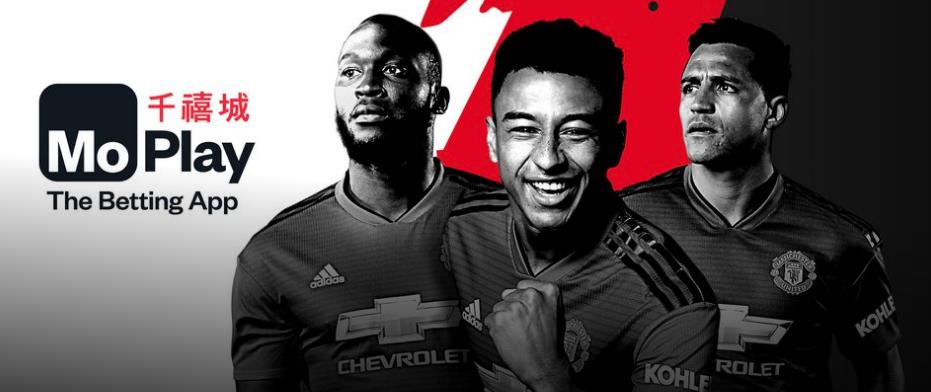 Manchester United Sponsors Man Utd Red Devils Sponsorships Partnerships Brands MoPlay
